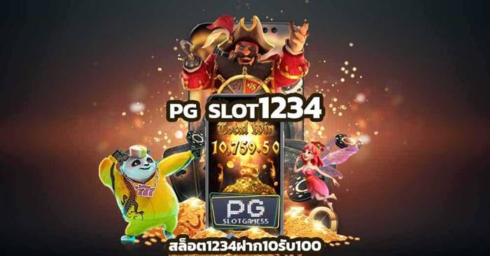 slot1234 pg